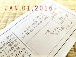 ファイル 2015-12-29 12 11 50