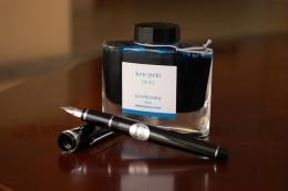 fountain-pen-1053692_640