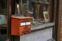 mailbox-1024539_640